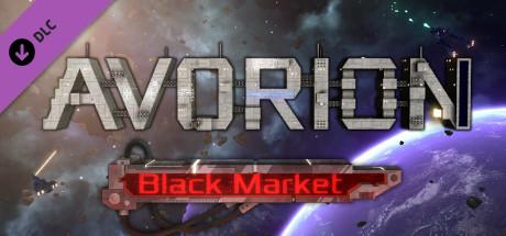 Avorion - Black Market