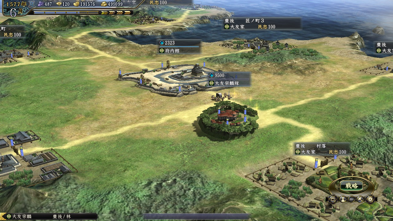 NOBUNAGA'S AMBITION: Tendou with Power Up Kit / 信長の野望・天道 with パワーアップキット