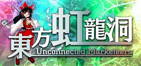 Touhou Kouryudou ~ Unconnected Marketeers.