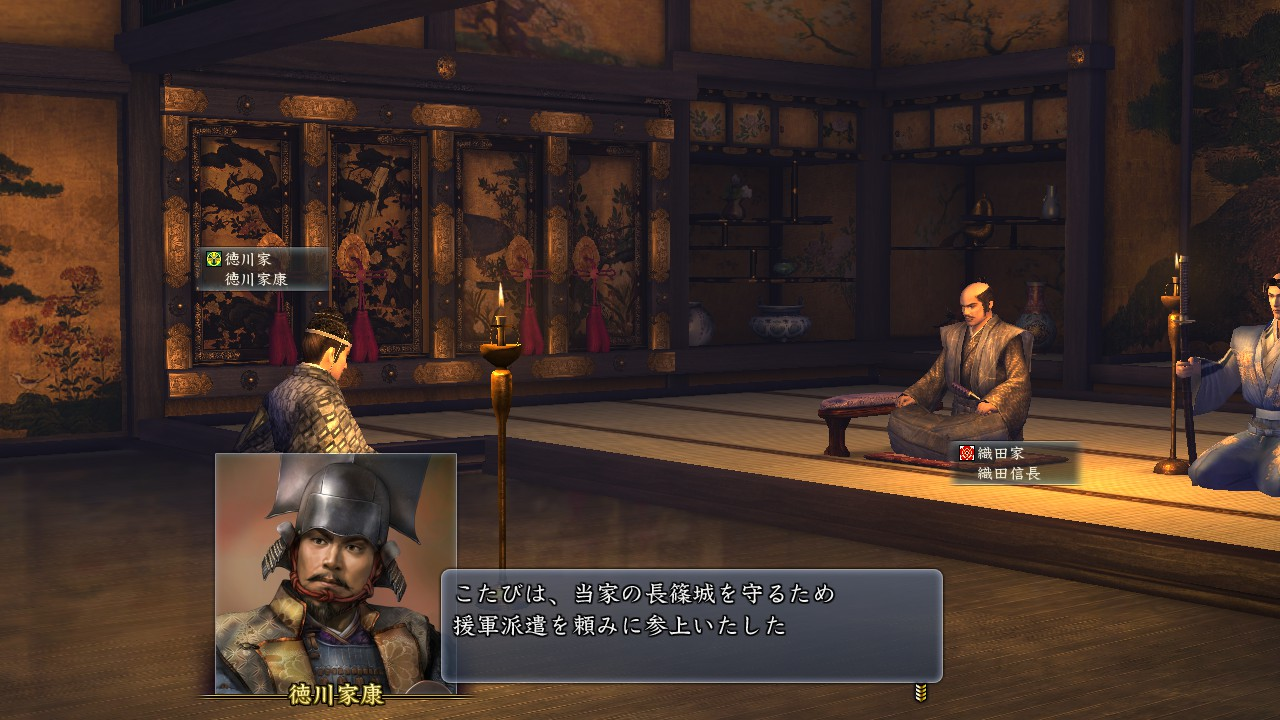 NOBUNAGA'S AMBITION: Tendou with Power Up Kit / 信長の野望・天道 with パワーアップキット PC Fiyatları