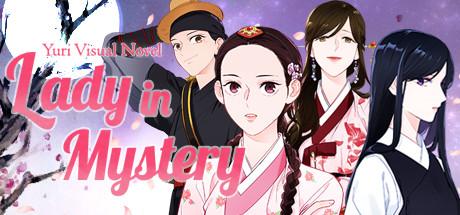 Lady in Mystery