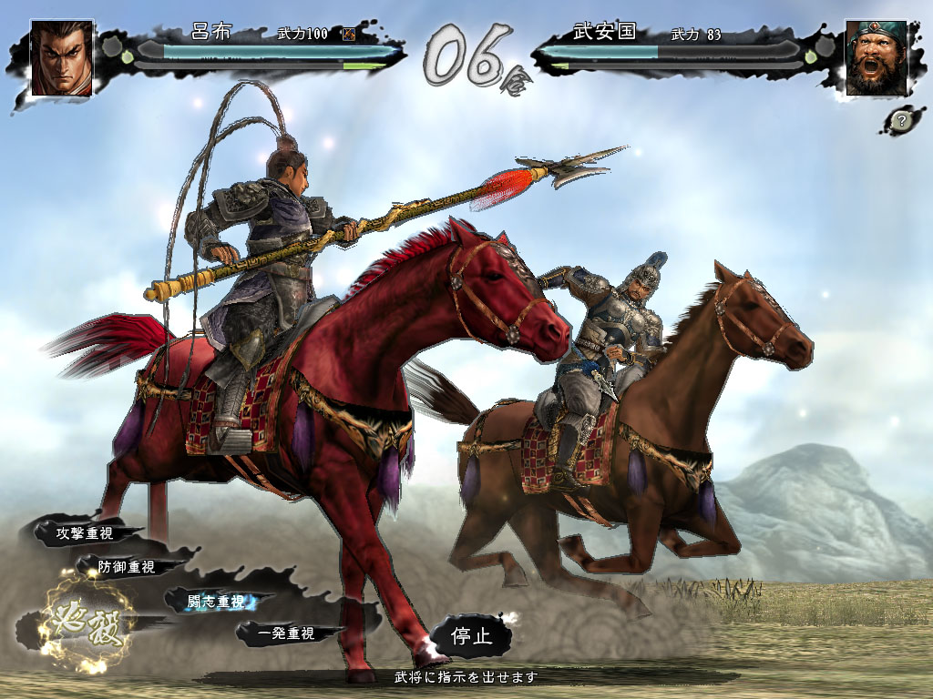 Romance of the Three Kingdoms XI with Power Up Kit PC Key Fiyatları