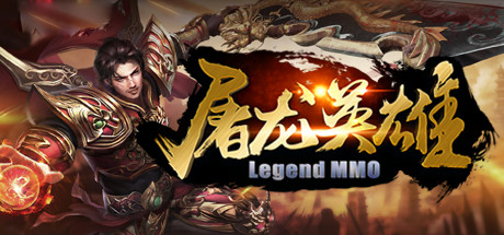 Legend MMO