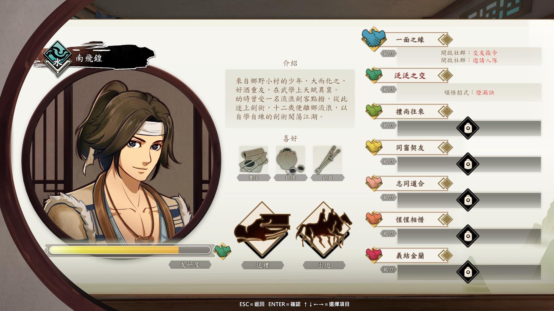 Path Of Wuxia Fiyat Karşılaştırma