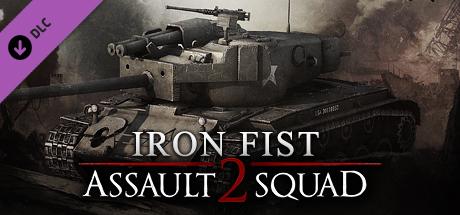 Men of War: Assault Squad 2 - Iron Fist