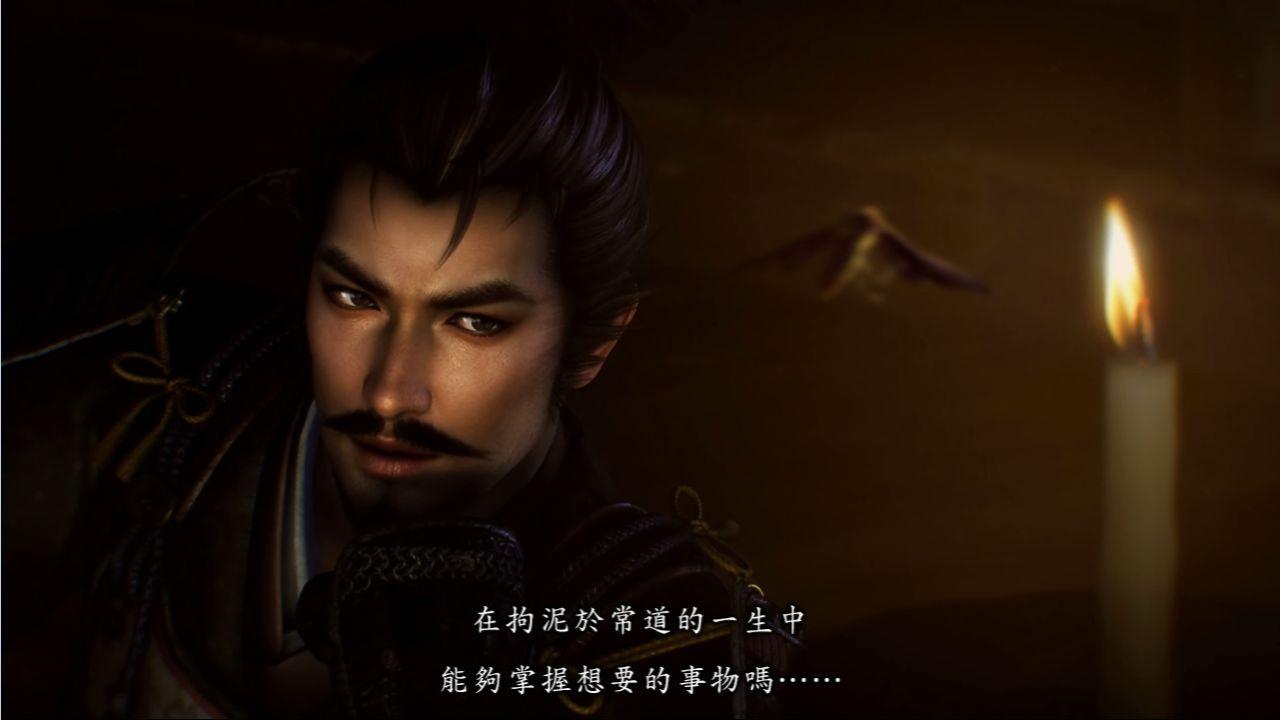 NOBUNAGA'S AMBITION: Souzou (Traditional Chinese version) PC Fiyatları