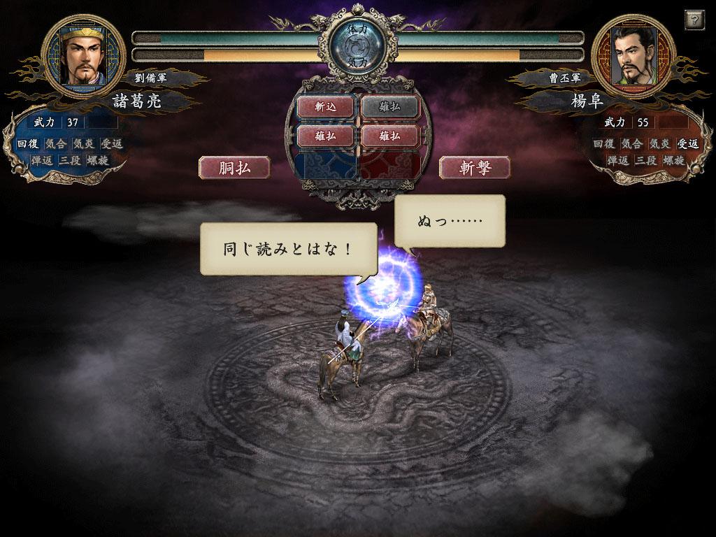 Romance of the Three Kingdoms X with Power Up Kit / 三國志X with パワーアップキット Fiyat Karşılaştırma