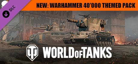 World of Tanks - Warhammer 40,000 Themed Pack