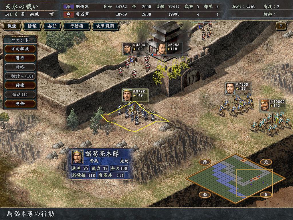 Romance of the Three Kingdoms X with Power Up Kit / 三國志X with パワーアップキット PC Fiyatları
