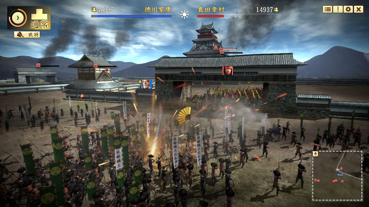 NOBUNAGA'S AMBITION: Sphere of Influence - Ascension / 信長の野望・創造 戦国立志伝 PC Fiyatları