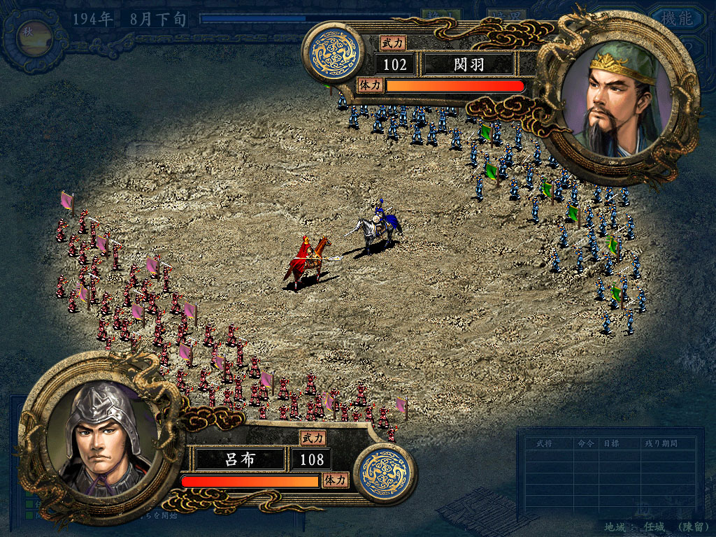 Romance of the Three Kingdoms IX with Power Up Kit / 三國志IX with パワーアップキット PC Fiyatları