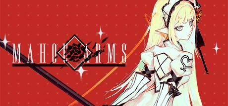Mahou Arms