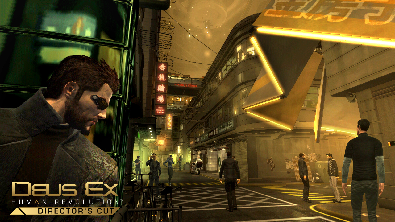 Deus Ex: Human Revolution - Director's Cut