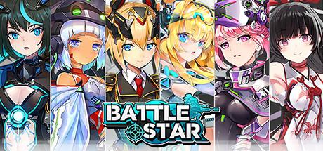 Battle Star