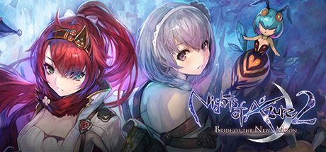 Nights of Azure 2: Bride of the New Moon / よるのないくに2 ~新月の花嫁~