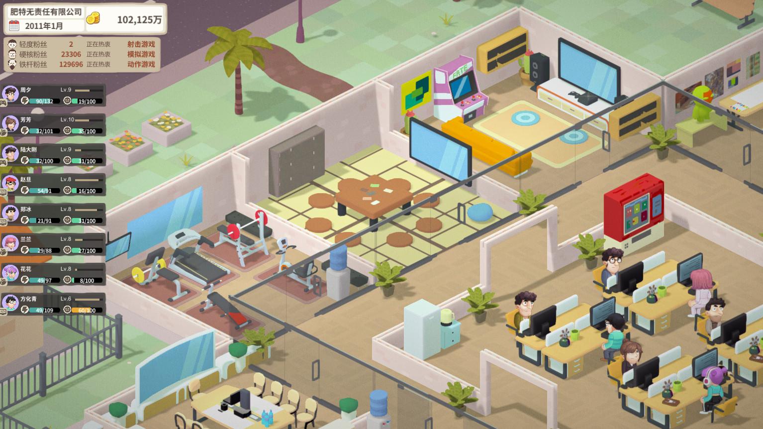 老板,游戏凉了!- Game Company Simulator: back to 2000